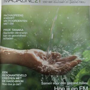 EM Magazine 21