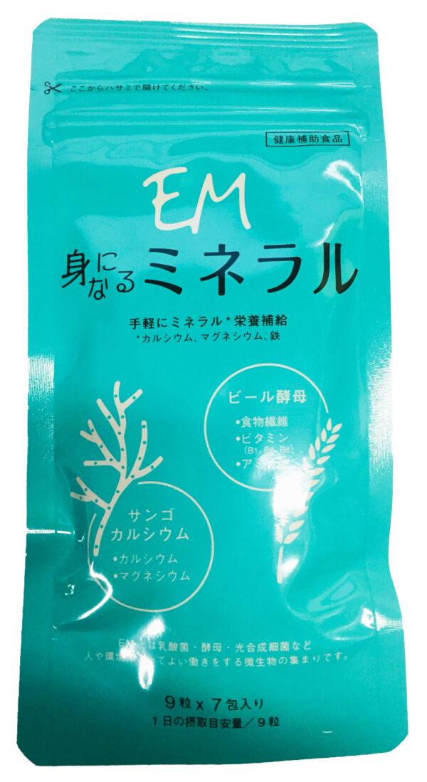 EM-X Gold Mineral tablets