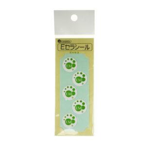 electro-smog-stickers