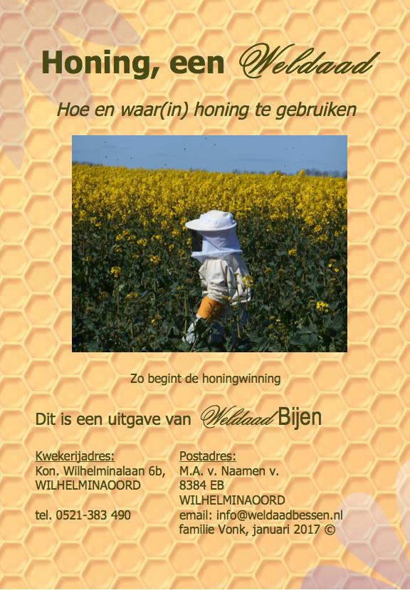 honing-1
